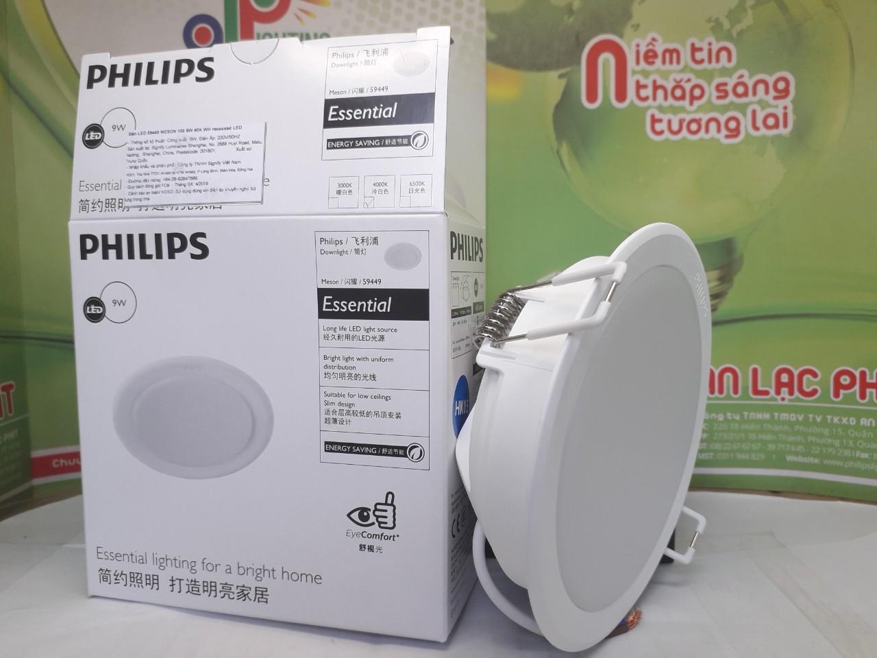 Mặt bên đèn Led Philips âm trần Menson 59449