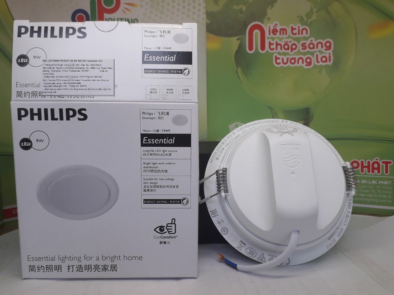 Mặt sau đèn Led Philips âm trần Menson 59449